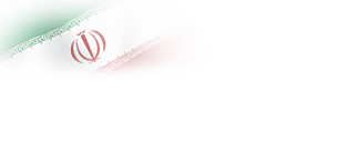 Islamic Azad University   Isfahan (Khorasgan) Branch
